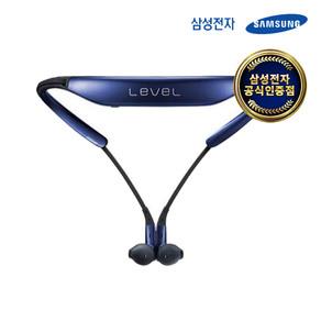 삼성전자 레벨유 블루투스 이어폰, EO-BG920B, 블루블랙