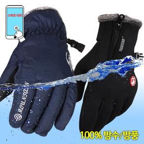 주온 LKJ 방수 방한 장갑